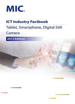 Download Ict Industry Factbook: Tablet, Smartphone, Digital Still Camera