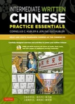 Intermediate Written Chinese Practice Essentials: Read And Write Mandarin Chinese As The Chinese Do