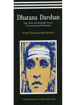 Download ebook Dharana Darshan