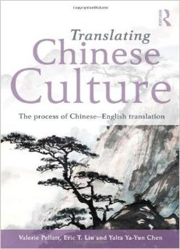 Download Translating Chinese Culture