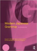 Modern Japanese Grammar Workbook