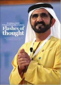 Download Flashes of Thought