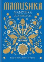 Mamushka: Recipes From Ukraine And Beyond