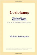 Coriolanus (Webster's Korean Thesaurus Edition)