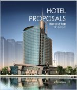 Hotel Proposals, Bilingual Edition