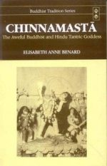 Chinnamasta: The Aweful Buddhist and Hindu Tantric