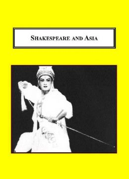 Download ebook Shakespeare & Asia