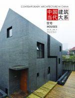 Contemporary Architecture in China – Houses