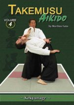 Takemusu Aikido: Kokyunage (Volume 4)