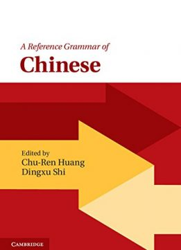 english chinese dictionary free download pdf