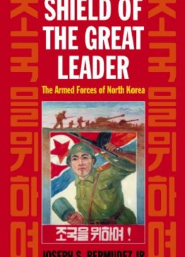 Download The Armed Forces of North Korea