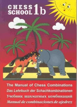 Download ebook Manual of Chess Combinations, Vol. 1b