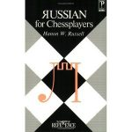 Russian for Chessplayers