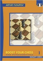 Boost Your Chess 1: The Fundamentals (Yusupov's Chess School)