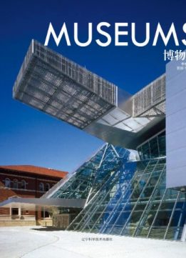 Download ebook Museums (English/Chinese Edition)