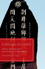 Foreign Accents