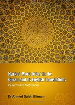 Marked Word Order in the Qurān and Its English Translations: Patterns and Motivations