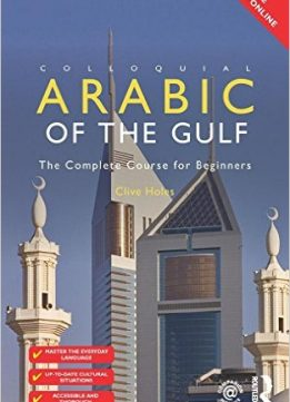 Download ebook Colloquial Arabic of the Gulf, 2nd Edition