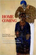 Homecoming: Sixty Years of Egyptian Short Stories
