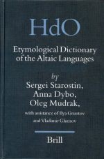 Etymological Dictionary of the Altaic Languages, 3 Volumes