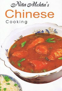 Download ebook Step By Step Chinese Cooking