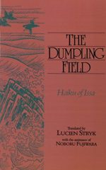 Dumpling Field: Haiku Of Issa