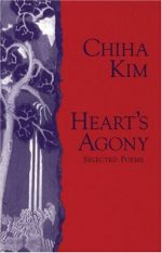 Heart's Agony: Selected Poems of Chiha Kim (Human Rights Series)