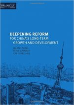 Deepening Reform for China?s Long-term Growth and Development