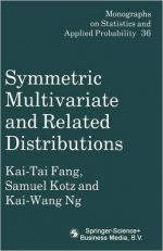Symmetric Multivariate and Related Distributions