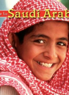 Saudi history and geography book 1 pdf