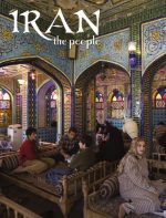 Iran the People (Lands, Peoples, &; Cultures (Paperback))