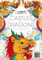 Harmony of Colour Book Thirty Five: Castles and Dragons (2017)