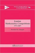 Iranian Mathematics Competitions 1973-2007