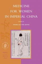 Medicine for Women in Imperial China