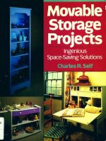 Movable Storage Projects