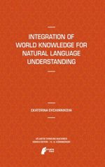 Integration of World Knowledge for Natural Language Understanding