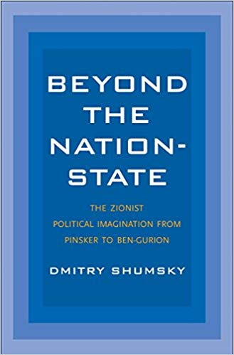 Beyond the Nation-State: The Zionist Political Imagination from Pinsker to Ben-Gurion