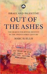 Israel and Palestine – Out of the Ashes