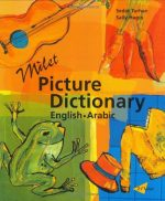 Milet Picture Dictionary: English-Arabic