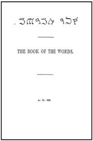 The Book of the Words