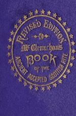 Book of the Ancient and Accepted Scottish Rite