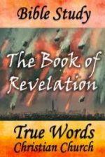 Bible Study The Book of Revelation
