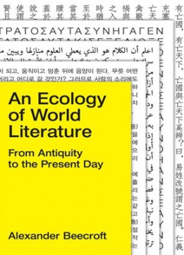 Download An Ecology Of World Literature: From Antiquity To The Present Day