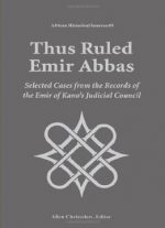 Thus Ruled Emir Abbas (african Historical Sources)