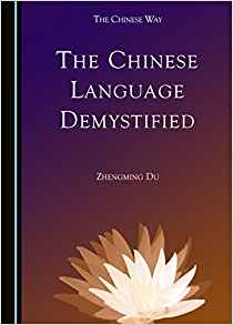 Download ebook The Chinese Language Demystified