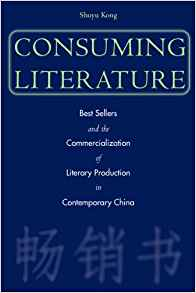 Download ebook Consuming Literature: Best Sellers & the Commercialization of Literary Production in Contemporary China