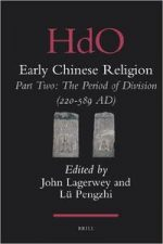 Early Chinese Religion, Part 2: The Period of Division (220-589 AD)
