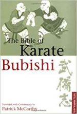 The Bible of Karate Bubishi