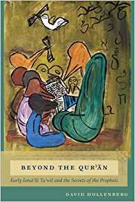 Download ebook Beyond the Quran: Early Ismaili ta'wil & the Secrets of the Prophets