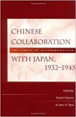 Chinese Collaboration with Japan, 1932-1945: The Limits of Accommodation